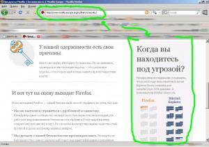 firefox_vs_ie