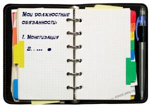my_obyazonnosti