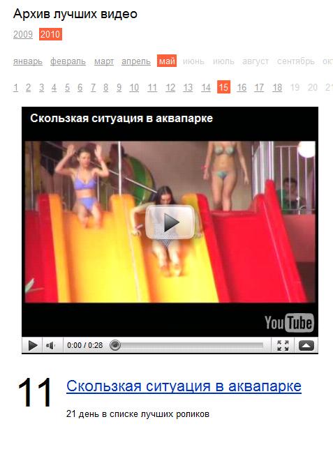 yandex_skolskaya_dorozhka