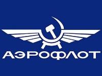 aeroflot аэрофлот